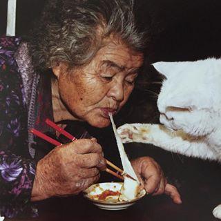 Eat misao